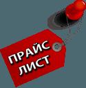 Компьютерщик Красноярска