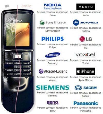 Ремонт мобильных телефонов в Красноярске